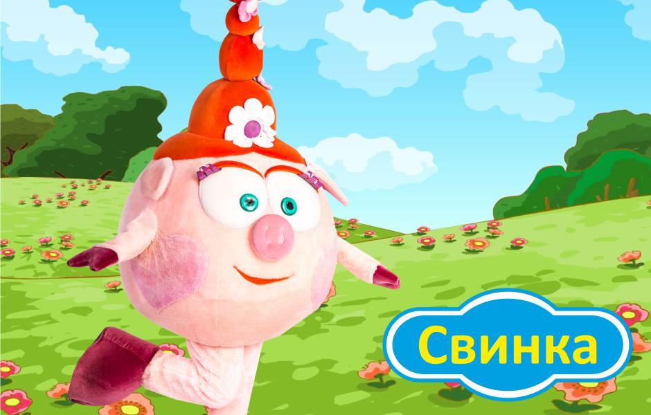svinka_glav