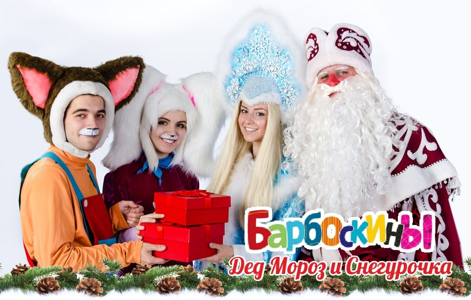 barboskiny-i-ded-moroz_1