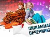 pijama_paty_glav