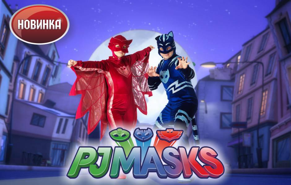 pj-masks_1