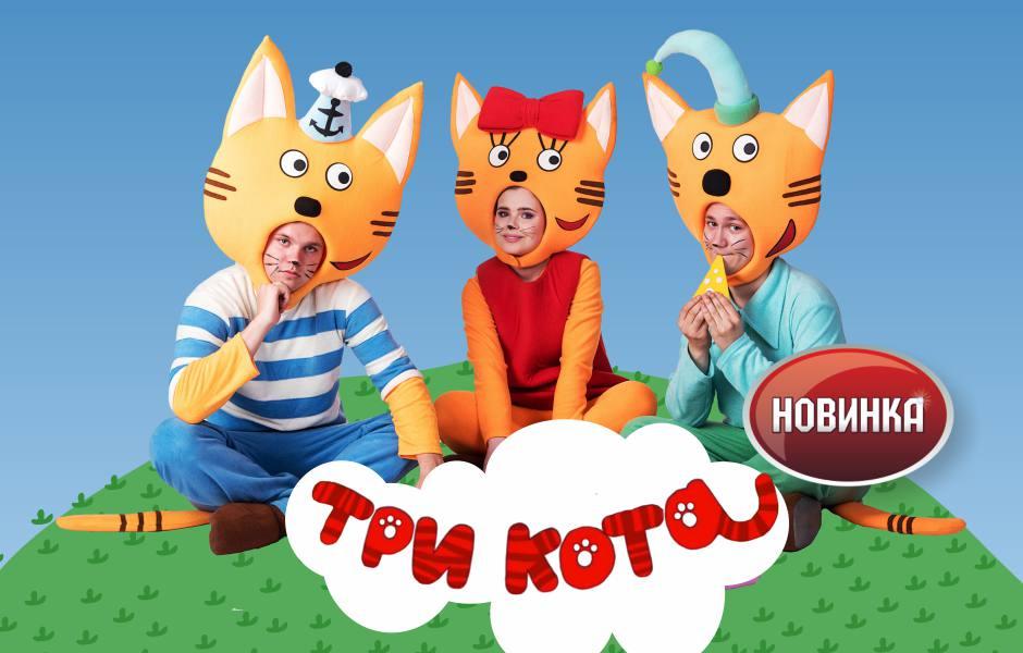 tri-kota_1
