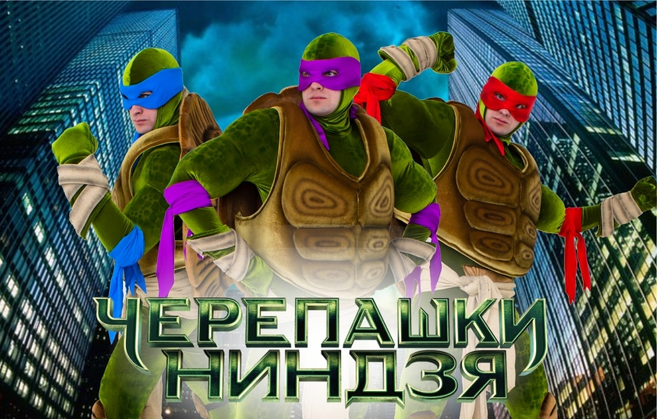 cherepahi_1
