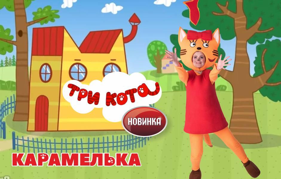 karamelka_1
