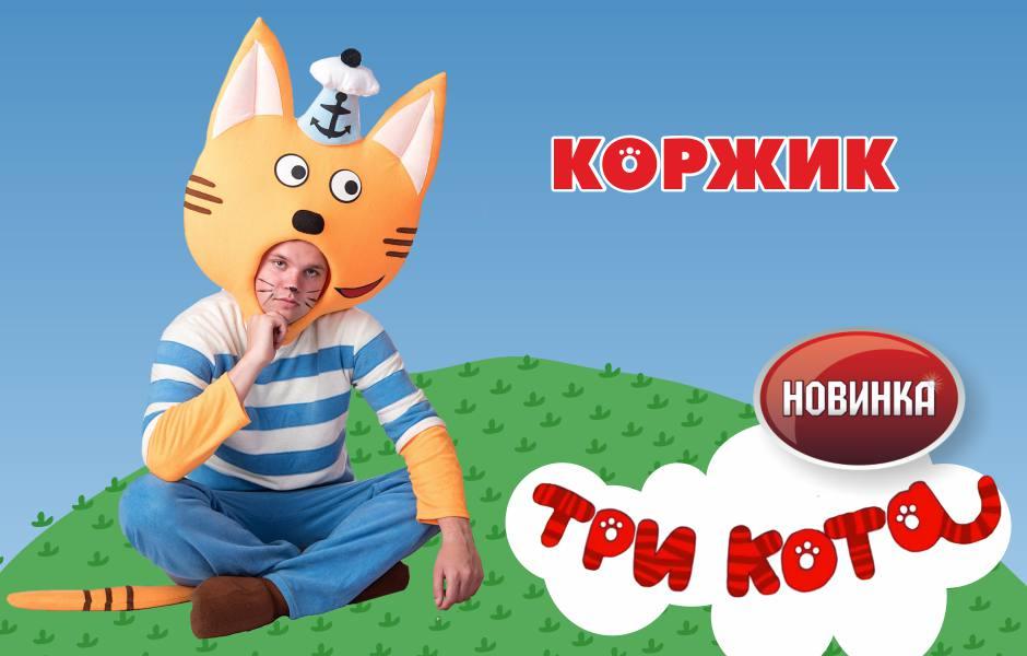 korjik_1