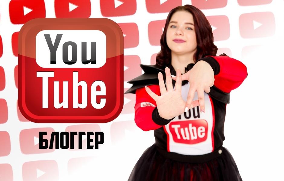 youtube-bloger-3