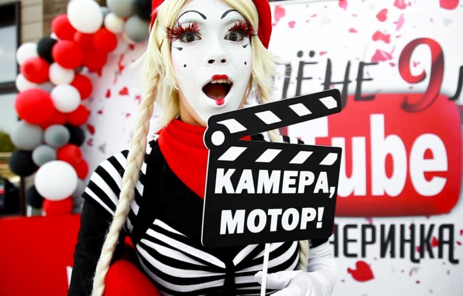 youtube-vecherinka_3